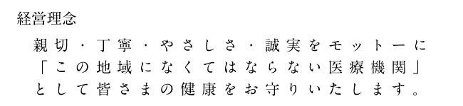 rinen_1